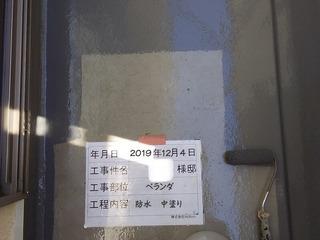 2219E077-E8AC-4911-A6F1-F21C2399D0EC.jpeg