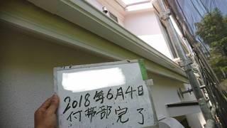 27B2DA63-FB53-490B-BD2F-210DFB910A08.jpeg