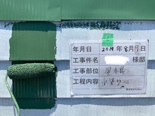 35DEDF7A-199B-4E9D-8466-95ABA1D0E58D.jpeg
