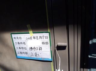 382B999E-F171-47F1-91A1-3ECF23C6BF1D.jpeg