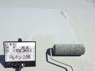 9856BD52-2A4C-47EC-A2A7-0C48294A5A01.jpeg