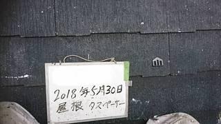 ABCF44FF-9A4E-4B04-85E7-F66369BD395E.jpeg