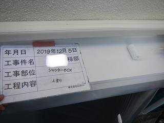 B2DEAFBE-0FF9-456C-8E79-BE812AD7BE67.jpeg