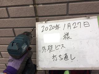 D720F466-E293-4CB7-8A10-0A42C142A367.jpeg
