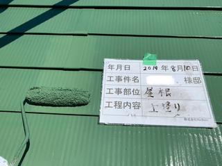 E3DA83FF-C4CC-474D-9FA4-39C907F5D111.jpeg