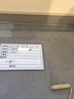 E3FA4A4E-04B6-4B3A-94CE-6A279902DC6B.jpeg
