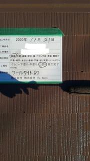 FA0EB279-1BC9-423F-9F7B-DA4A884FEC67.jpeg
