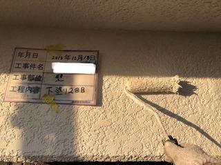 FCBD3BA3-4E30-4A29-BBB6-5D0D767F2205.jpeg