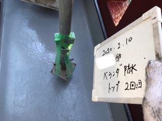 FD589532-1C83-45EC-93E0-1F97EA0E4D4D.jpeg